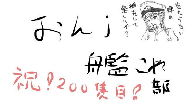 作:200隻目カレーパンくれニキ