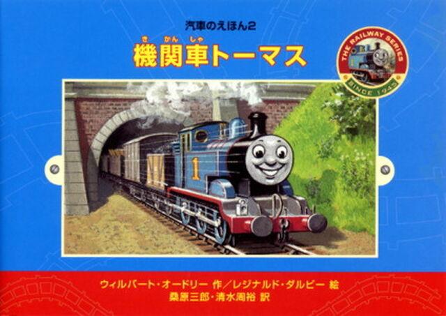 日本語新装版