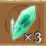 結晶のカケラ