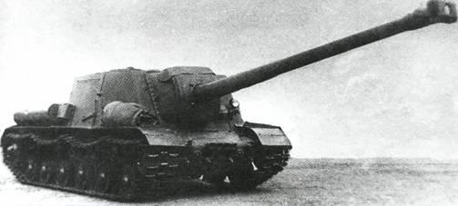 isu-130.jpg