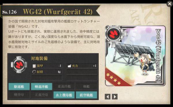 J2GS7HW.jpg