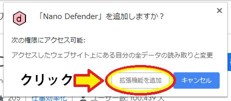 パソコンにおける広告ブロック - なんJ AdGuard部 Wiki*