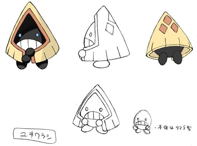Sugimori_Snorunt_AG.jpg