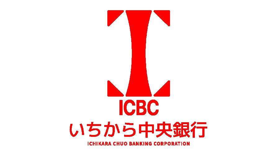 ICBCロゴ