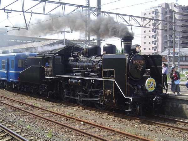 実機のC56形蒸気機関車160号機