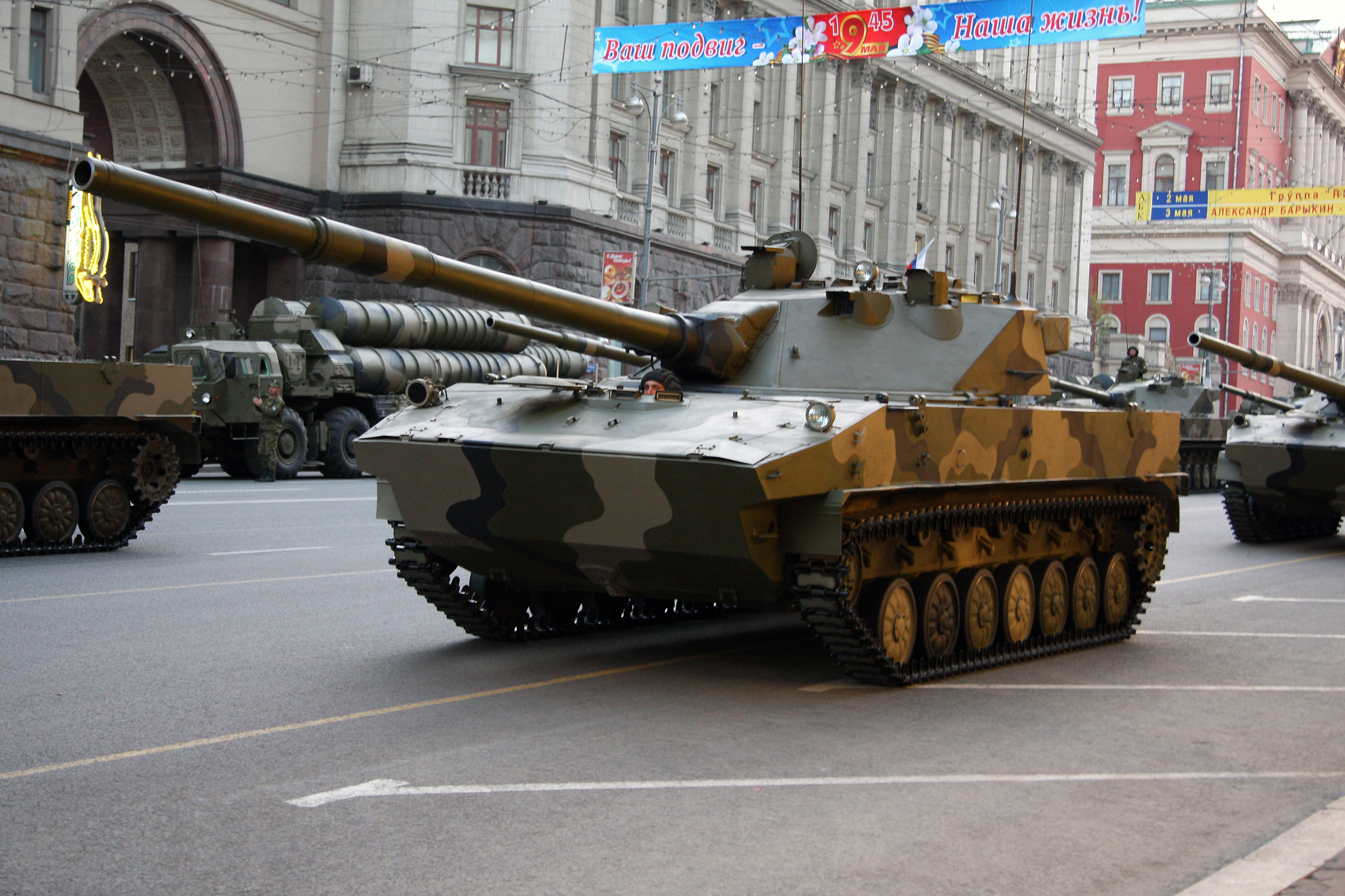 2008_Moscow_Victory_Day_Parade_%2859-18%29.jpg