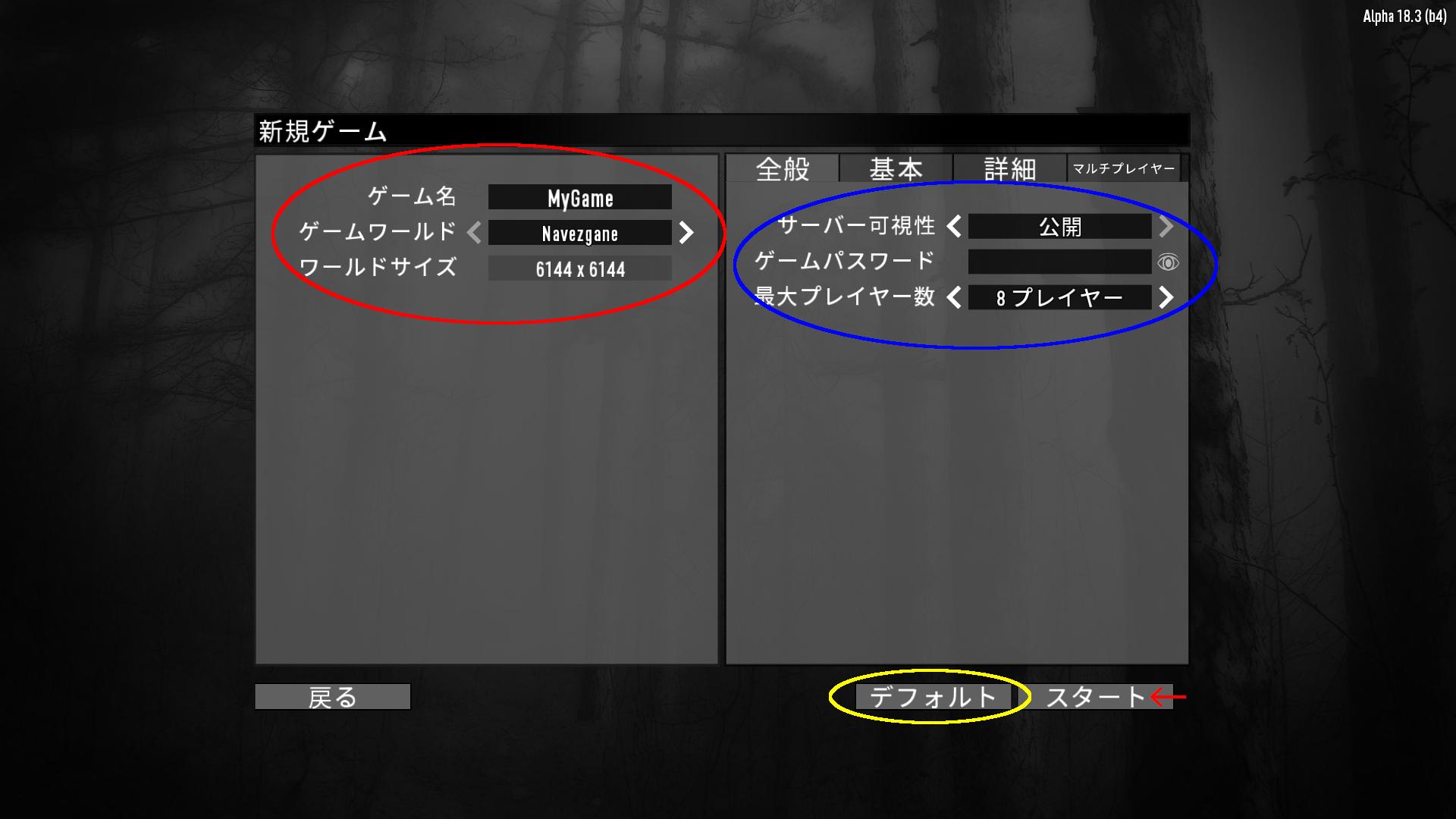 titleA18_02_jp.jpg