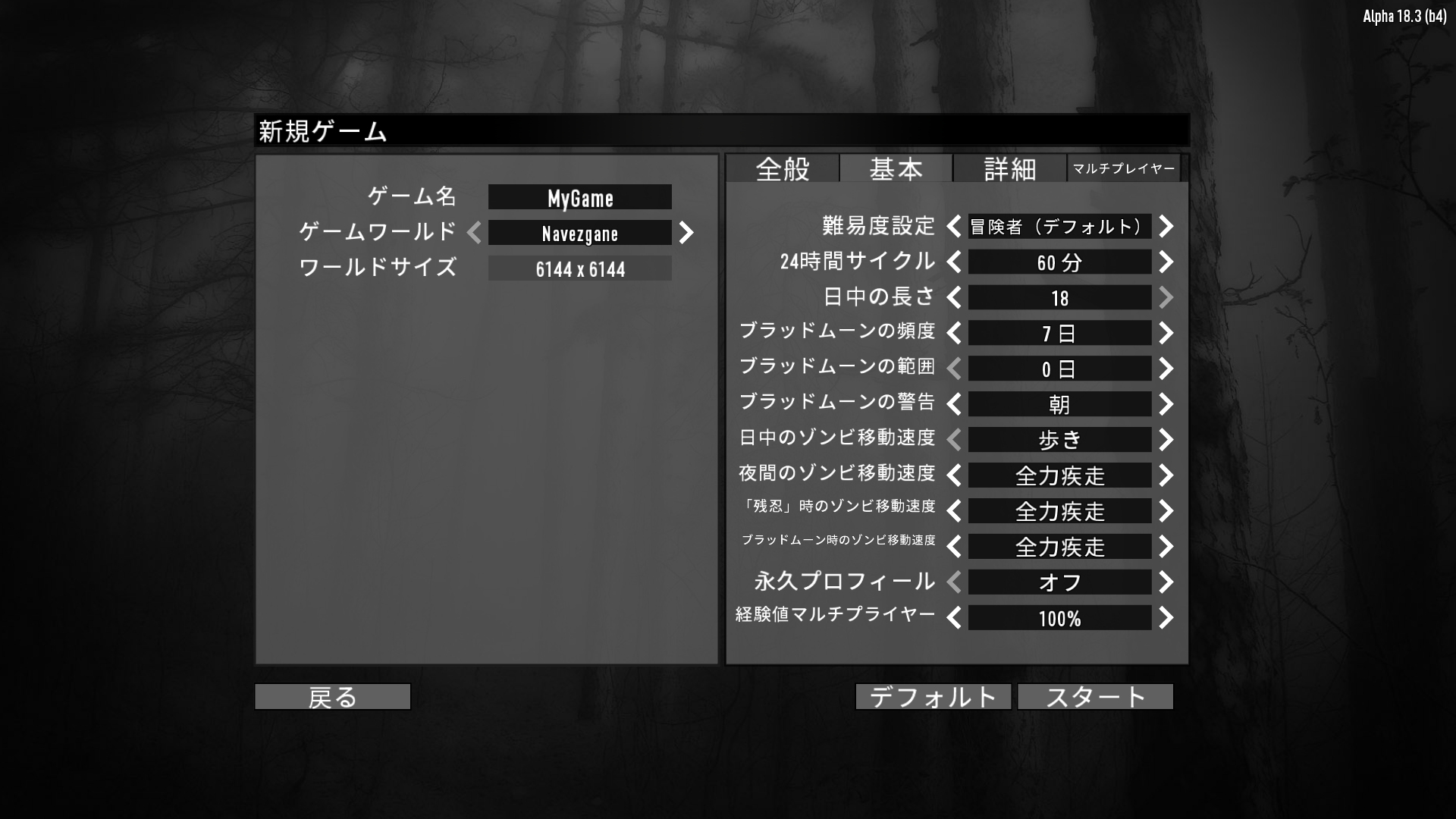 titleA18_Basic_jp.jpg