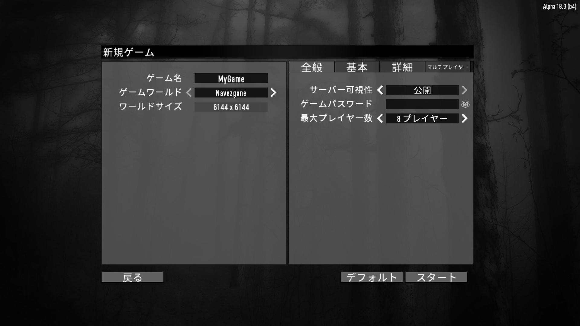 titleA18_General_jp.jpg