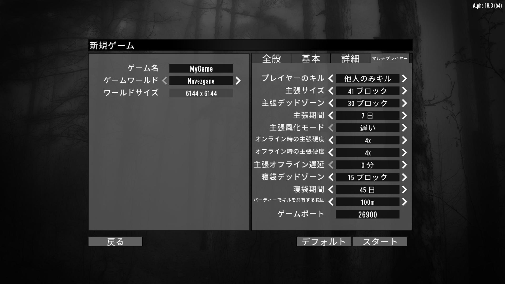 titleA18_Multiplayer_jp.jpg