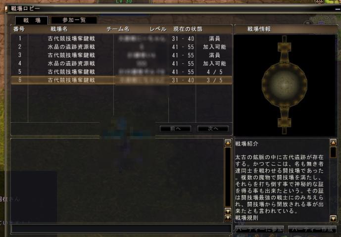 senjou_02.png