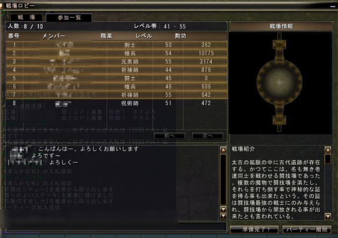 senjou_03..png