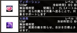師弟システム3.JPG
