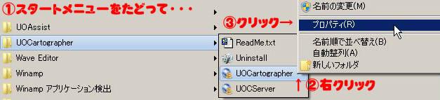CheckFullPath1.jpg