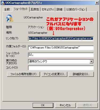 CheckFullPath2.jpg