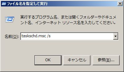 EscapeOfUAC1.jpg