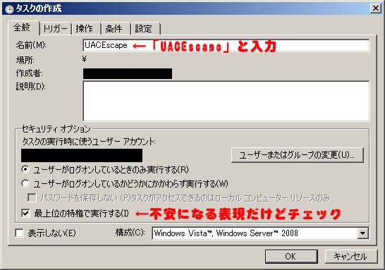 EscapeOfUAC3.jpg