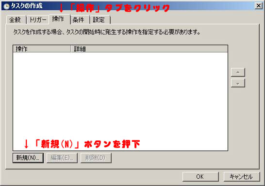 EscapeOfUAC4.jpg
