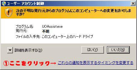 EscapeOfUACNG1.jpg