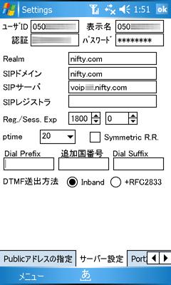 SCRN0001.png