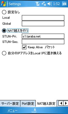 SCRN0002.png