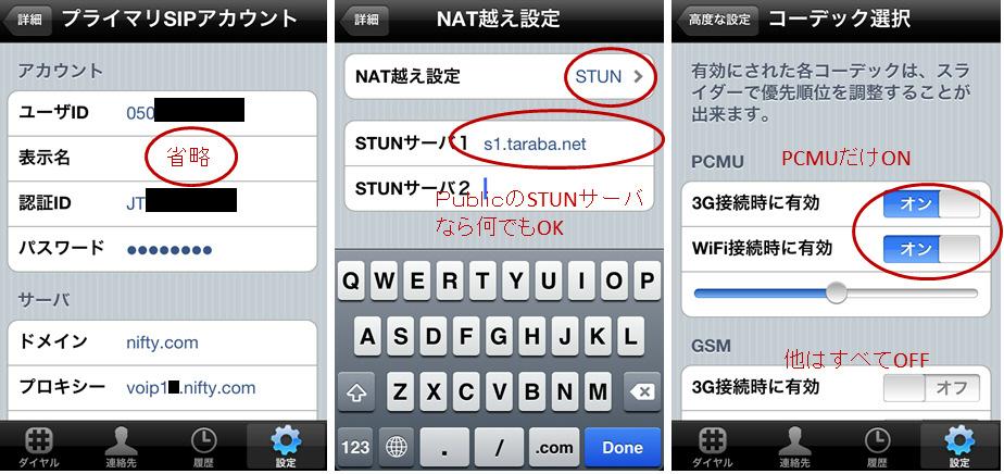 niftyc-iphone.jpg