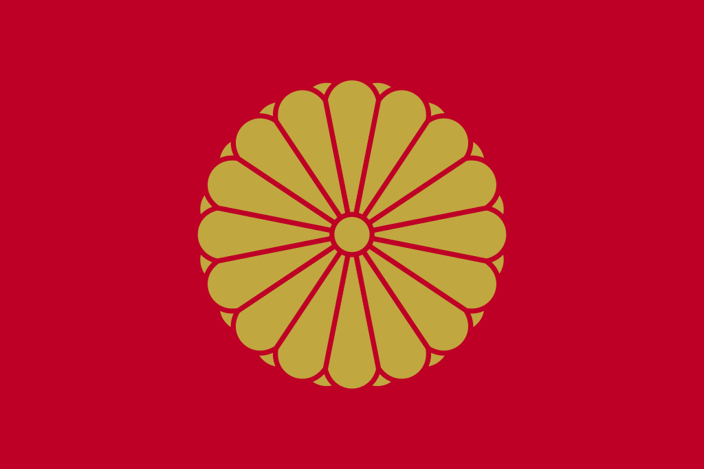 Flag_of_the_Japanese_Emperor.png