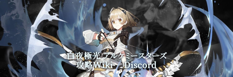 hikoushikiwiki.jpg