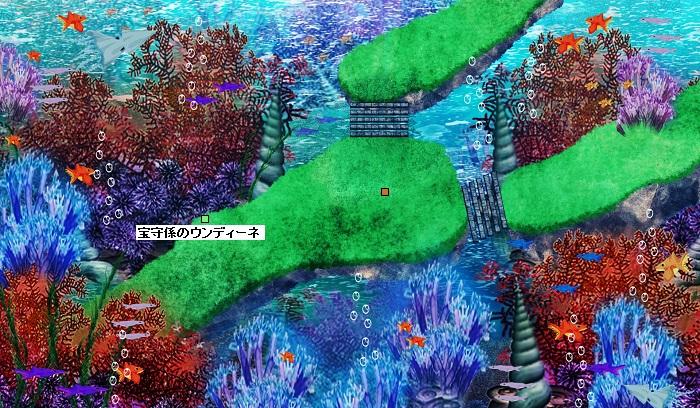 海底パラダイス2~5