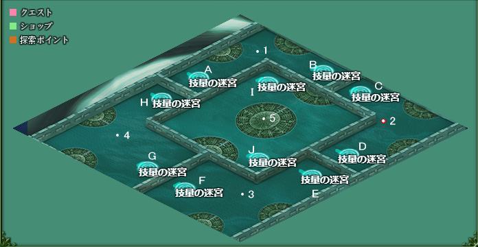 技量の迷宮 1層ポータル番号付き