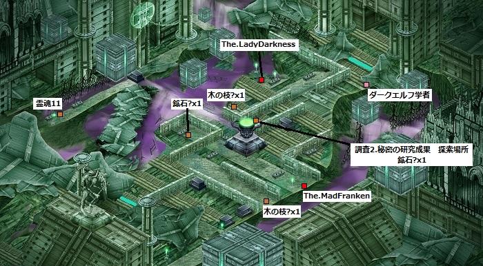 地下遺跡B3-3