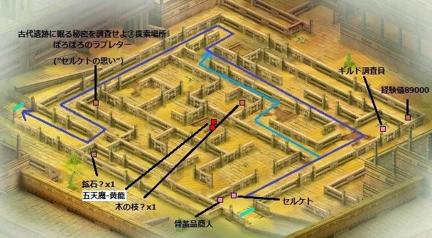 古代の遺跡3F