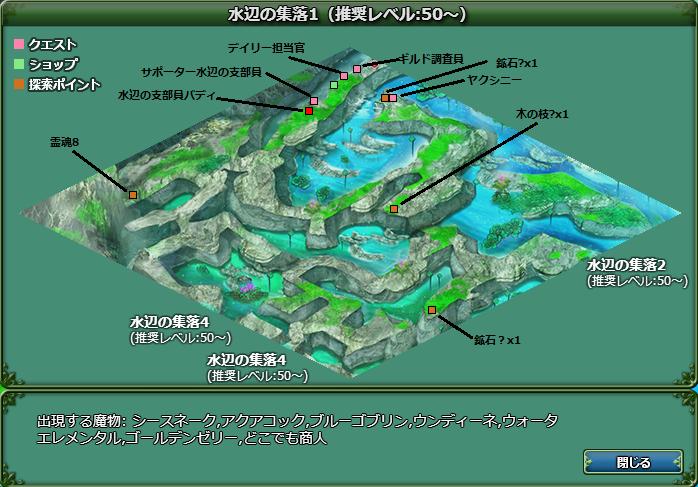 水辺の集落1