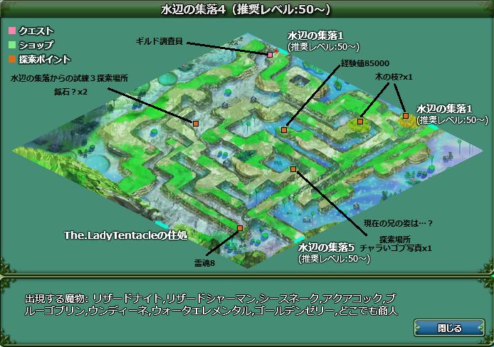 水辺の集落4
