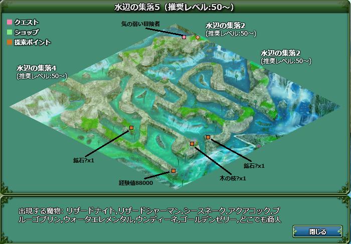 水辺の集落5