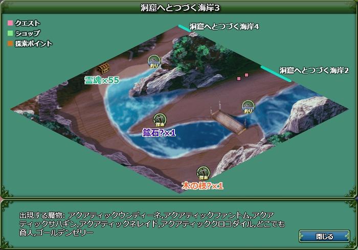 洞窟へとつづく海岸3