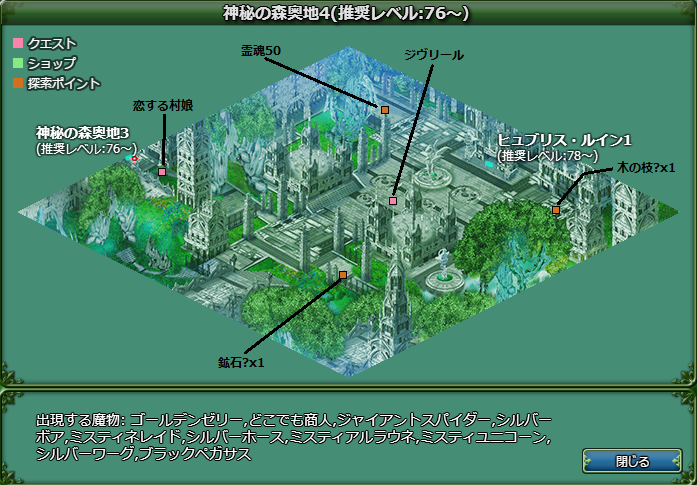 神秘の森奥地4