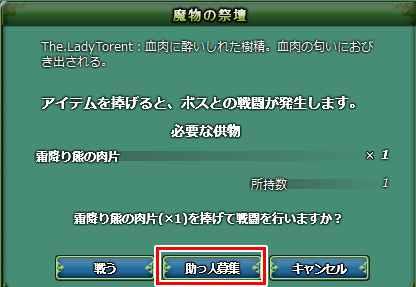 help_system.jpg