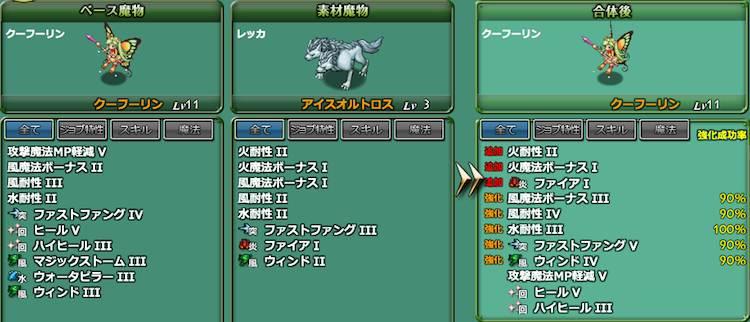 kyouka-0.jpg