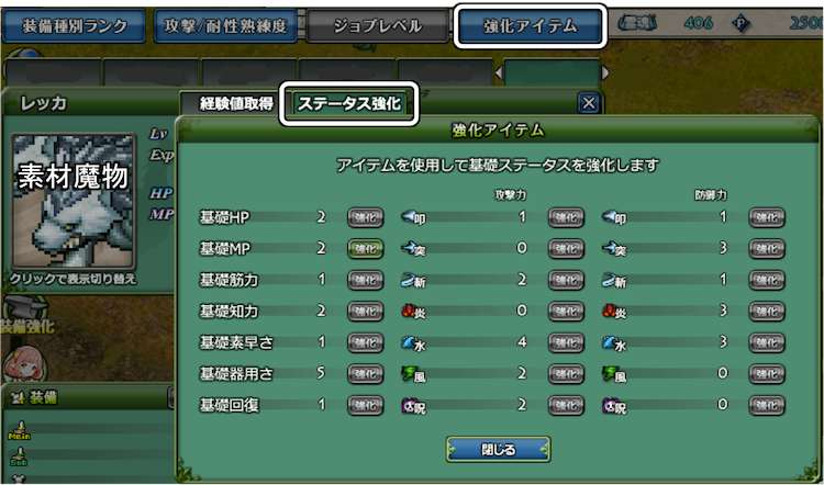 kyouka-1.jpg