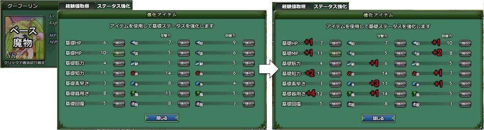 kyouka-2.jpg