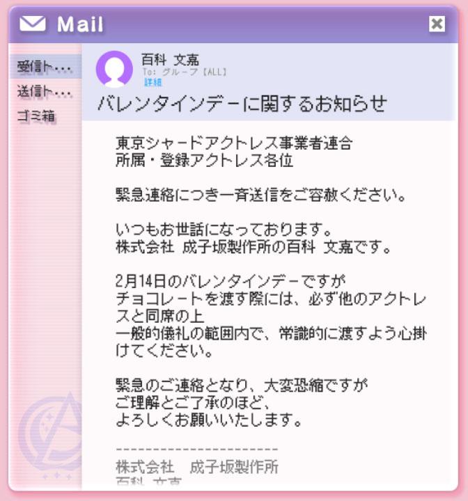 あらすじ.jpg