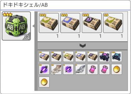 in_ab.jpg