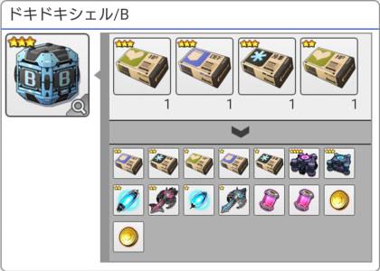 in_b.jpg