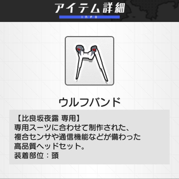 アクセサリーTIPS5.jpg