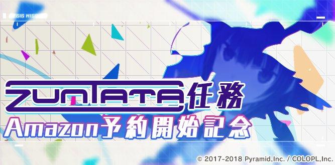 banner180720.jpg