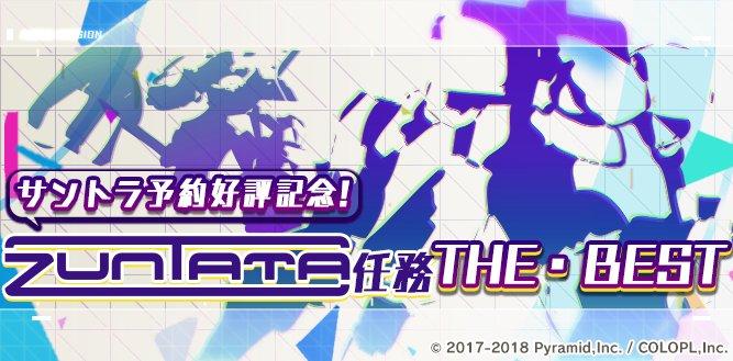 banner180824.jpg