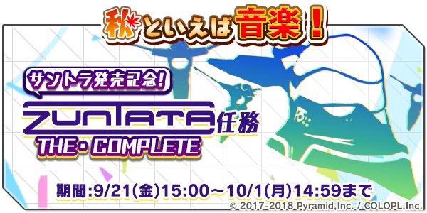 banner180921.jpg