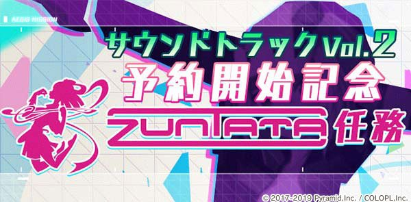 banner190715.jpg