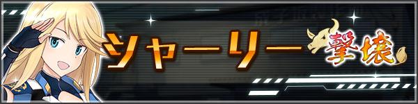 撃壌_公式解説1.jpg